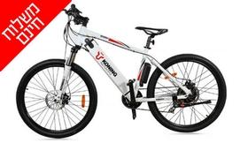 אופני הרים חשמלייםKONING ROCK