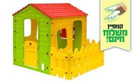 בית משחק לילדים עם חצר