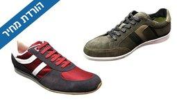 נעלי גברים BOSS GL
