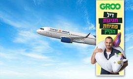 טיסות לאילת ביולי-אוגוסט