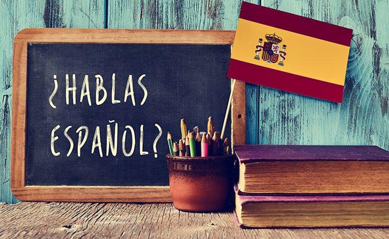 לימוד ספרדית או פורטוגזית