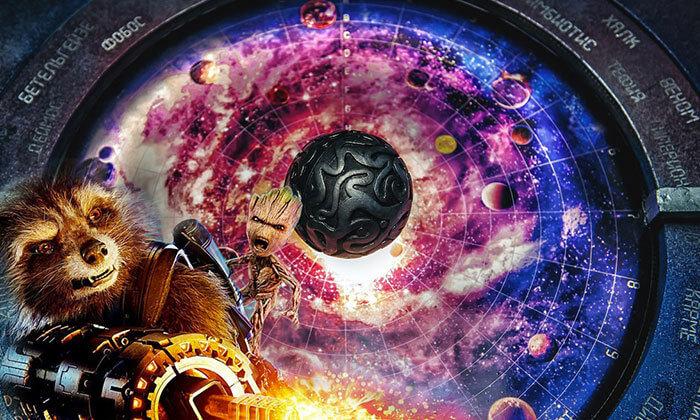 2 משחק בחדר בריחה שומר הגלקסיה, נשר