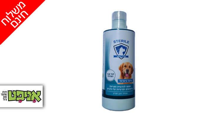 2 שמפו לכלבים Sterile נגד פרעושים וקרציות - משלוח חינם!