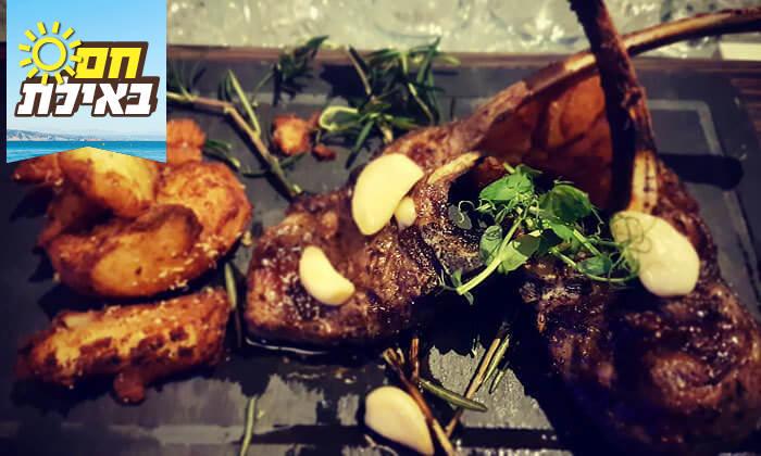 6 ארוחת ערב זוגית מהתפריט של שף אביב משה במסעדת פיפט אבניו הכשרה, אילת
