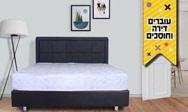 מיטה מרופדת עם ארגז מצעים מתנה