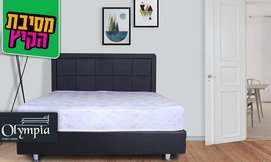 מיטה עם מזרן - ארגז מצעים מתנה