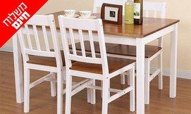 שולחן אוכל ו-4 כיסאות BRADEX