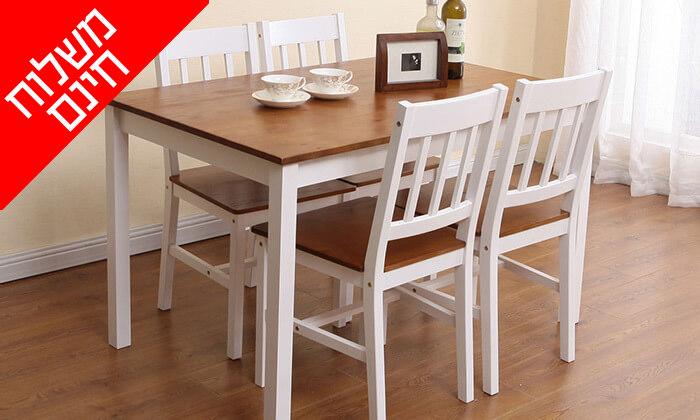 3 פינת אוכל עם 4 כסאות עץ BRADEX - משלוח חינם!