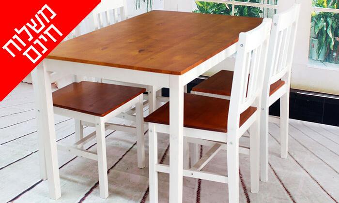 4 פינת אוכל עם 4 כסאות עץ BRADEX - משלוח חינם!