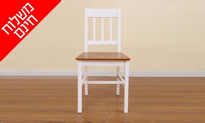 5 פינת אוכל עם 4 כסאות עץ BRADEX - משלוח חינם!