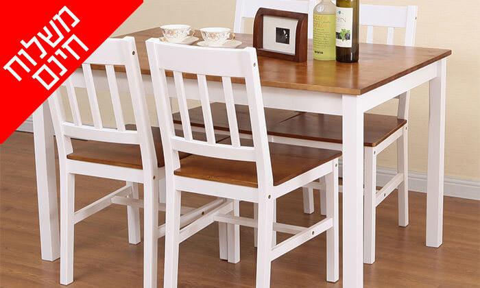 7 פינת אוכל עם 4 כסאות עץ BRADEX - משלוח חינם!