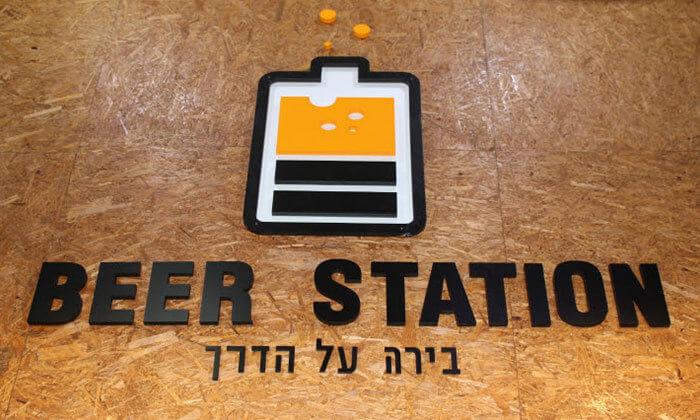 9 ארוחה זוגית ובירה ב-Beer Station, פלורנטין