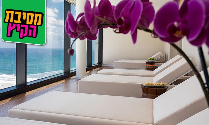 11 חבילת פינוק במלון ריזורט west&spa, נתניה