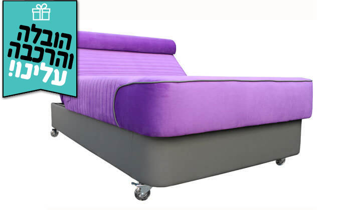 2 מיטת נוער עם ראש מתכוונן - הובלה והרכבה חינם!