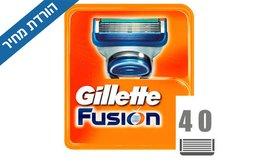 סכיני גילוח Gillete Fusion