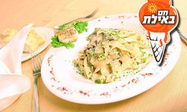 ארוחה זוגית באיטליקה