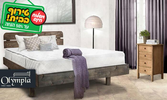 2 מיטה זוגית מעץ מלא - מזרן מתנה והובלה והרכבה חינם!