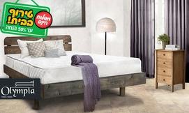 מיטה זוגית מעץ מלא עם מזרן