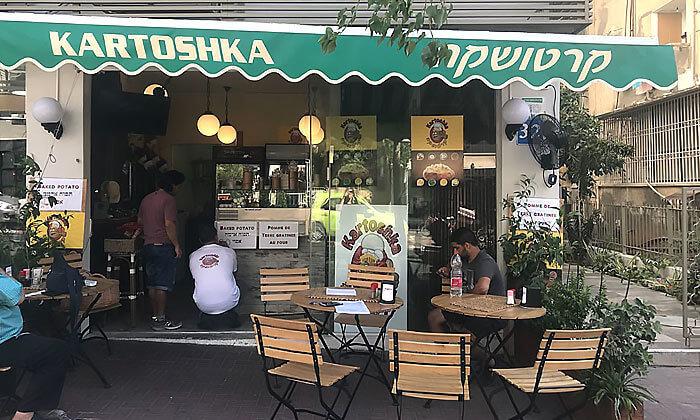 3 ארוחת תפוחי אדמה ב'קרטושקה', בוגרושוב