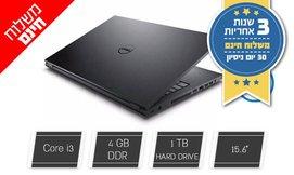 נייד Dell עם מסך 15.6 אינץ'