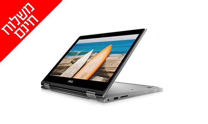 4 מחשב נייד Dell עם מסך מגע מתהפך 13.3 אינץ' - משלוח חינם!