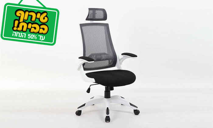 10 כסא מנהלים אורטופדי עם גב רשת