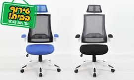כסא מנהלים עם גב רשת