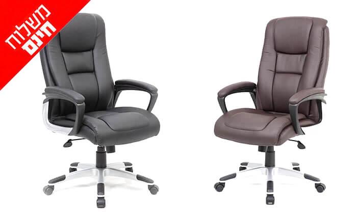 2 כסא מנהלים - משלוח חינם