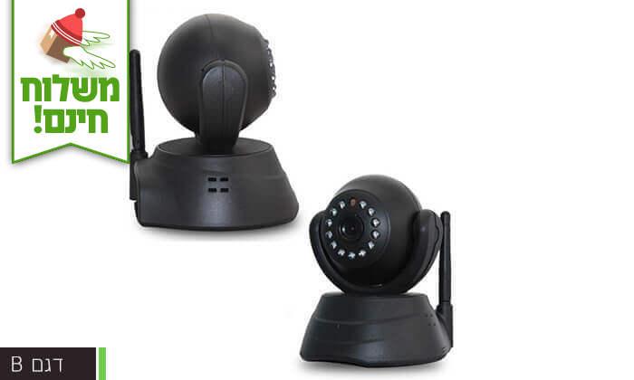 4 מצלמת אבטחה עם התראות לנייד - משלוח חינם!