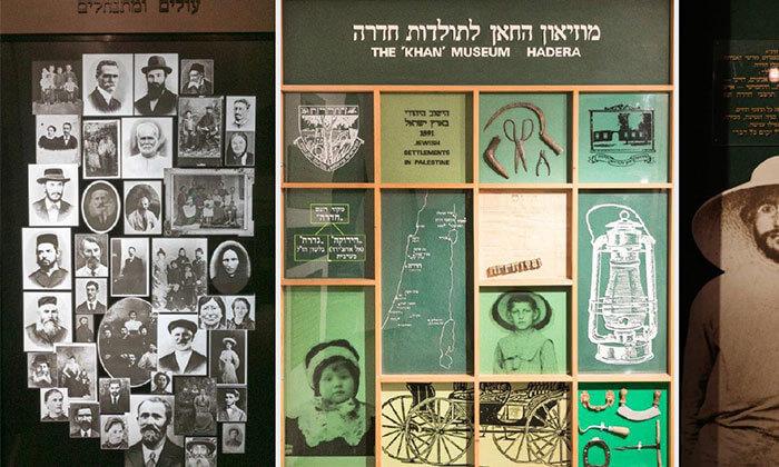 9 מוזיאון החאן חדרה - כרטיס כניסה