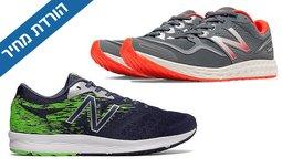 נעלי NEW BALANCE