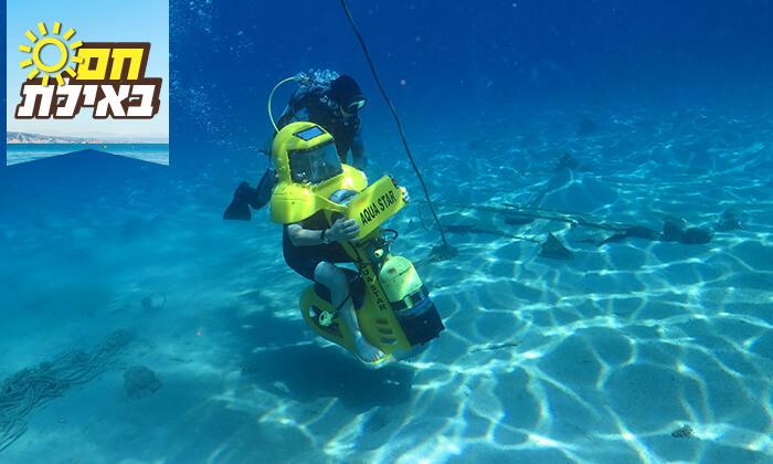 3 אקווה סטאר - חווית צלילה באילת