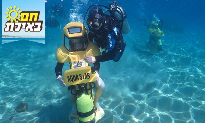 4 אקווה סטאר - חווית צלילה באילת