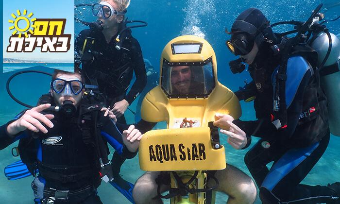 5 אקווה סטאר - חווית צלילה באילת