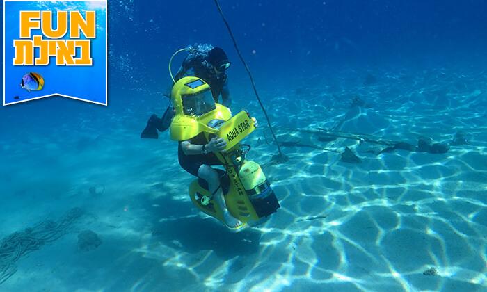 3 אקווה סטאר - חוויית צלילה באילת