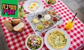 2 ארוחות בוקר לזוג ב'פרדיסו'