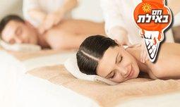 יום פינוק עם עיסוי ב-share spa