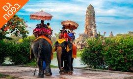 טיול מאורגן 14 ימים בתאילנד