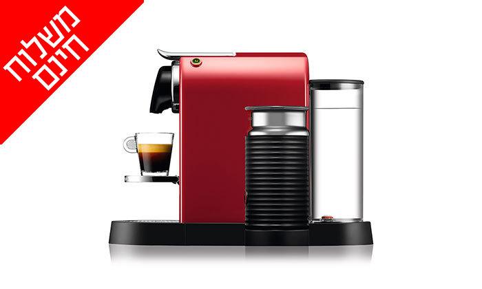 8 מכונת קפה CITIZ & MILK - משלוח חינם!