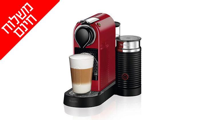 3 מכונת קפה CITIZ & MILK - משלוח חינם!