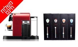 מכונת קפה CITIZ & MILK
