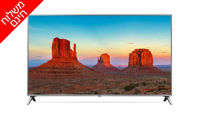 2 טלוויזיה SMART 4K LG, מסך 86 אינץ' - משלוח חינם