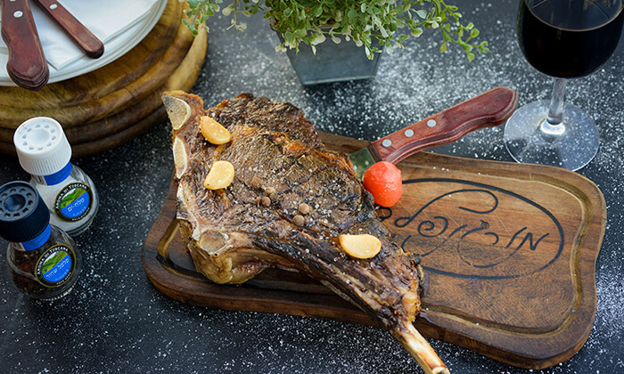 5 GROO PREMIUM  | ארוחת בשרים זוגית במסעדת מורגנפלד הכשרה, אכזיב