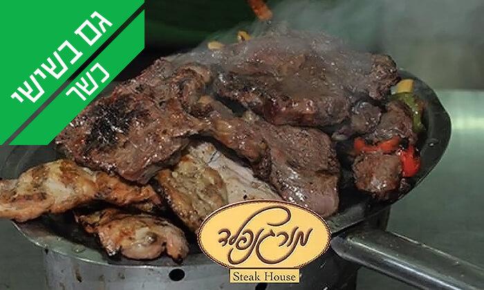 4 GROO PREMIUM    ארוחת בשרים זוגית במסעדת מורגנפלד הכשרה, אכזיב