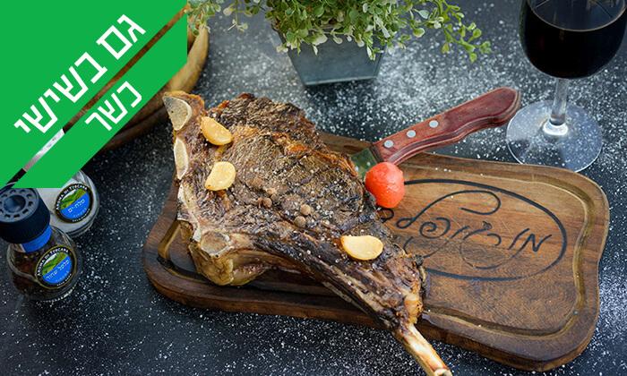 5 GROO PREMIUM    ארוחת בשרים זוגית במסעדת מורגנפלד הכשרה, אכזיב