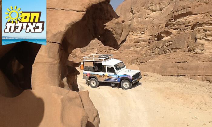 4 אילת טורס - טיול ג'יפים בהרי אילת