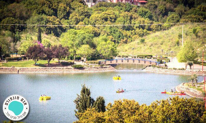 15 אגם מונפורט - יום כיף הכולל 4 אטרקציות בכרטיס אחד