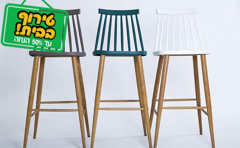 כסא בר עם משענת גב