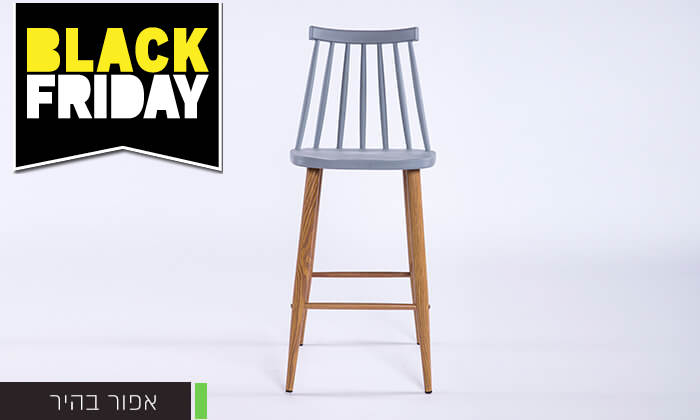 7 כיסא בר עם משענת גב