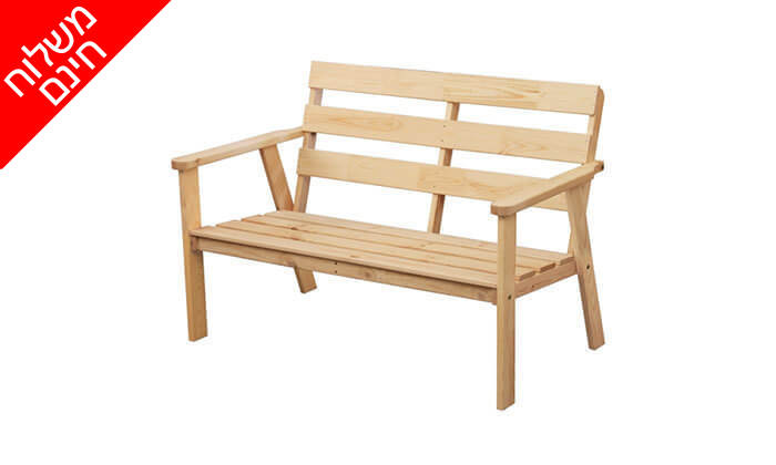 4 ספסל גינה מעץ מלא NEWPORT- משלוח חינם!